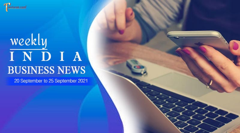 india business news weekly roundup 20 to 25 september 2021