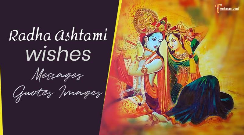radha ashtami wishes messages quotes images