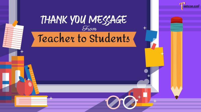 thank you message from teacher to students