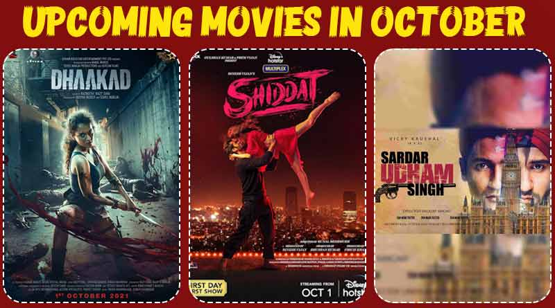 upcoming movies in october