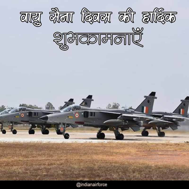 indian air force day 2021 poster images10