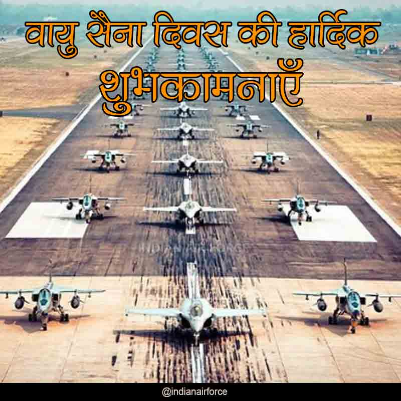 indian air force day 20217 poster images