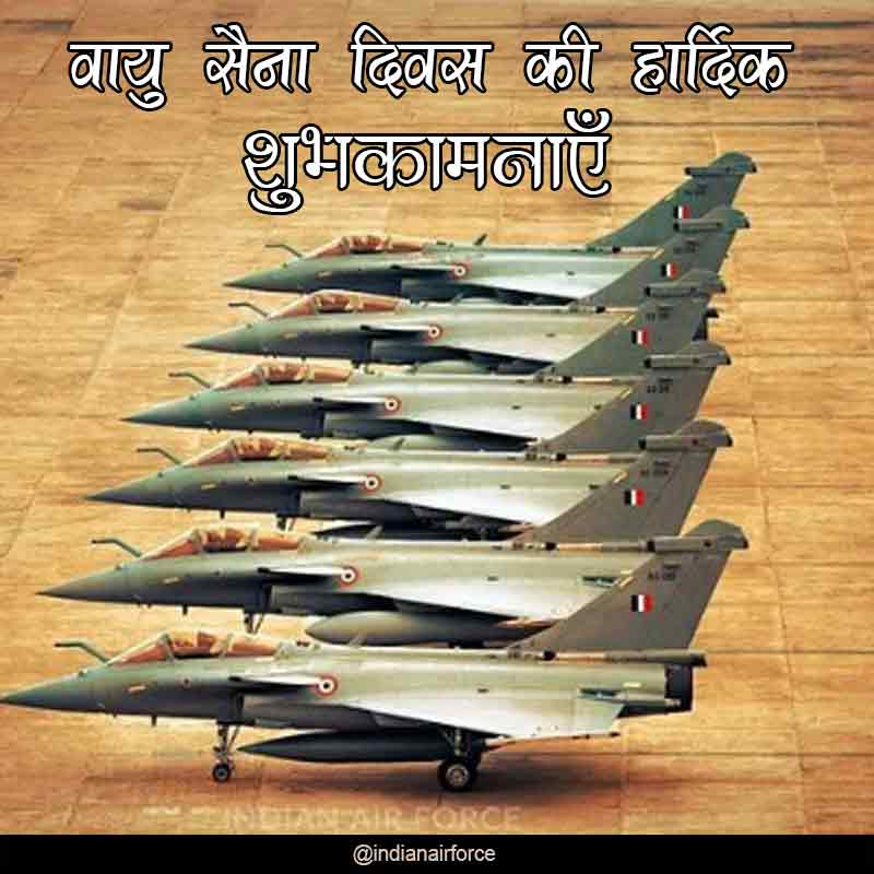indian air force day 20219 poster images