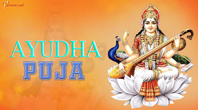 when and why ayudha pooja is celebrated