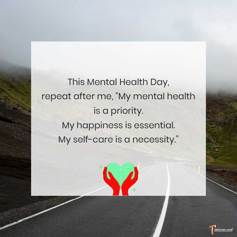 world mental health day 2021 message in english