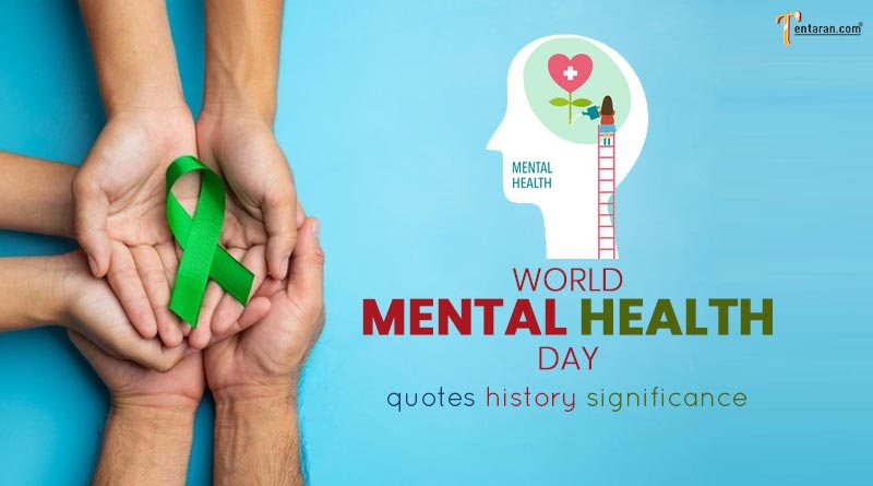 world mental health day quotes history significance